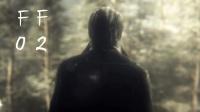《杀手2》难度MAX沉默西装刺客第二期: 终点线