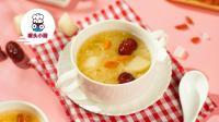 这碗汤电饭煲就能做, 还能让你一个冬天颜值在线!