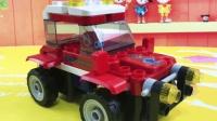 百变布鲁克积木玩具拼装布布越野车