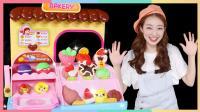 露西的月儿娃娃面包甜品店 | 凯利和玩具朋友们 CarrieAndToys