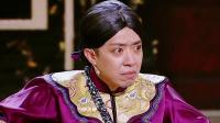 """李菁打破常规挑战自我,""""老娘""""造型遭杨树林无情调侃"""