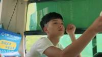 青春账单01期:叛逆少年吴越