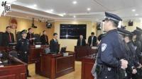 携程虐童案宣判8名被告人均被判刑