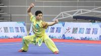 2018年全国武术套路冠军赛 男子长拳 001 马家军(浙江)第四名