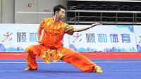 2018年全国武术套路冠军赛 男子长拳 003 武祥增(山西)