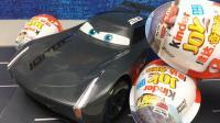 赛车总动员闪电麦昆的奇趣蛋玩具