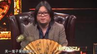 晓松说: 高晓松讲述, 明朝迁都北京背后的秘密, 真相令人大跌眼镜