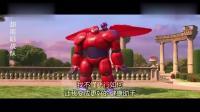 超能陆战队: 超能陆战队里最燃的一段, 什么样的武器全使出来