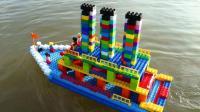 用积木建一艘泰坦尼克号大船