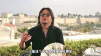 晓松奇谈: 高晓松口述, 犹太人战争史, 真相其实是被人当枪使了