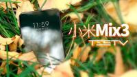 《值不值得买》第290期: 这是你从没见过的小米手机_小米MIX3