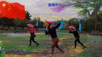 绣红旗 扇子形体舞(中央公园亲水广场队 三人版)亚西亚制作