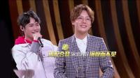 刘维搭档洪雨雷,经典音乐《菊花台》全场欢呼,回忆满满!