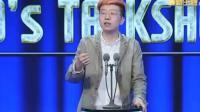 脱口秀大会: 李诞: 广东人吃老鼠就说吃老鼠, 不说那是羊肉