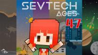 水星有个红脸怪——甜萝酱我的世界Minecraft《SEVTECH AGES》赛文科技模组生存#47