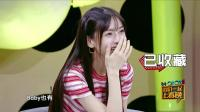 Angelababy跳Bigbang热舞