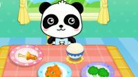 宝宝益智游戏宝宝爱吃饭不挑食宝宝巴士动画