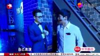 来自台湾的配角演员登台, 希望用他的脱口秀表演带给大家快乐!