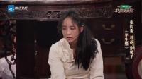 章子怡徐峥因戏争论,涂松岩齐溪《岁月神偷》赚足眼泪 我就是演员 180915
