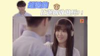 big big channel【救妻同學會】胡鴻鈞做咗邊位娘娘隻觀音兵