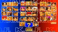 木子小驴拳皇98组队模式玩家娱乐实况对战无解说第一篇