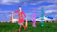 山西原媛广场舞《筷子舞*一曲相送》视频制作: 映山红叶