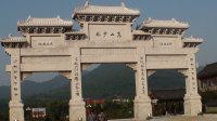 逛中岳嵩山 游览少林寺
