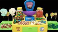 奇奇的12种口味棉花糖泡泡糖超市