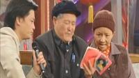 赵本山的《改革春风吹满地》爆红网络, 配上的魔性舞姿, 太搞笑了