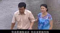 乡村爱情: 王长贵成功拿下有夫之妇谢大脚, 从此幸福的生活在了一起