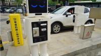首个机器人管理停车场 智慧社区新一步