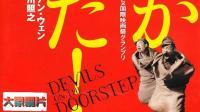 有人说中国电影《霸王别姬》排名第一, 它第二——姜文神作《鬼子来了》| 大象刷片
