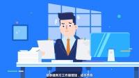【悸动文化S+级】—兰州朗青—工程管理系统演示—MG动画