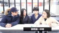 韩国人看到她的粉丝量惊到! 评价中国网红papi酱, 坦言长得舒服!