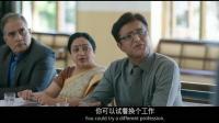 《嗝嗝老师》——玛图尔面试教师, 受校领导质疑, 玛图尔强有力的回应