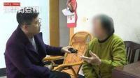 送养儿子34年后求助遭拒:他年薪55万