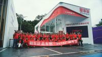 2018广州车展粉丝见面会,感谢,新车评的红色军团!