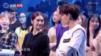 新舞林大会: 董洁吴莫愁共舞, 挑战多个舞种的融合, 太赞了