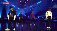 新舞林大会2018: 杨丞琳任嘉伦秀舞技, 原来杨丞琳不光会唱歌