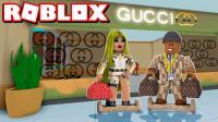小飞象解说✘Roblox商场大亨 享受土豪人生! 购买Gucci名牌包包? 乐高小游戏