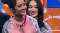 王牌对王牌: 陈赫, 李晨, 林志颖最想删掉的视频, 看一次笑一次!