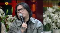 晓松奇谈: 为什么选秀节目喜欢请高晓松当评委? 因为便宜?