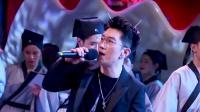 金志文rap说唱《三字经》,尴尬忘词却依旧嗨翻全场