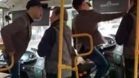 司机与老人对骂并动手 公交集团: 司机被辞退
