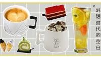"""这是一家""""神仙""""咖啡厅,聪明人都来这喝稀奇的易拉罐饮品!"""