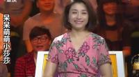 """57岁女子登台涂磊直呼: 好年轻看似40岁, 嫂子登台像""""婆媳"""""""