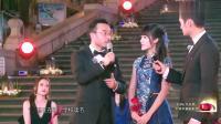 刘嘉玲惊讶直言: 我完全认不出来, 长江七号的扮演者徐娇现身红毯