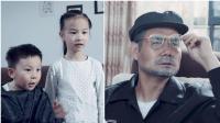 陈翔六点半: 当了爷爷之后, 他却迷上了说唱!