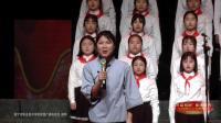 遂宁市职业技术学校经典诵读大赛《勿忘12.9》