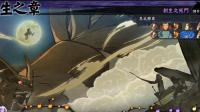 《火影忍者: 究极风暴4》基本无伤流程01